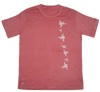 紺仁こだわりTシャツ2