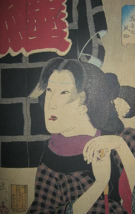 浮世絵「火消し風俗伊達姿」より鳶の妻